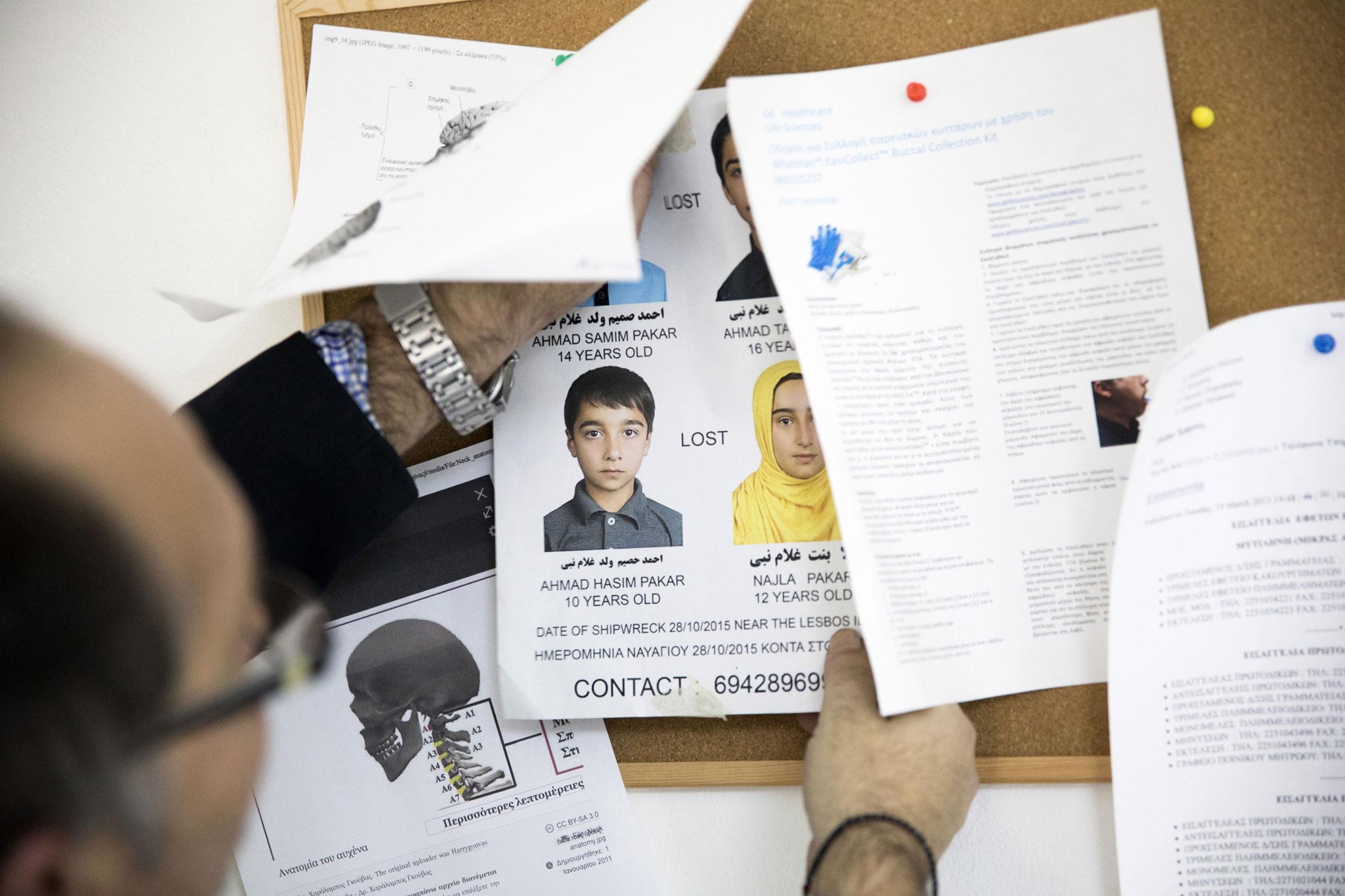 Avis de recherche de 4 jeunes afghans disparus lors d'un naufrage en 2015