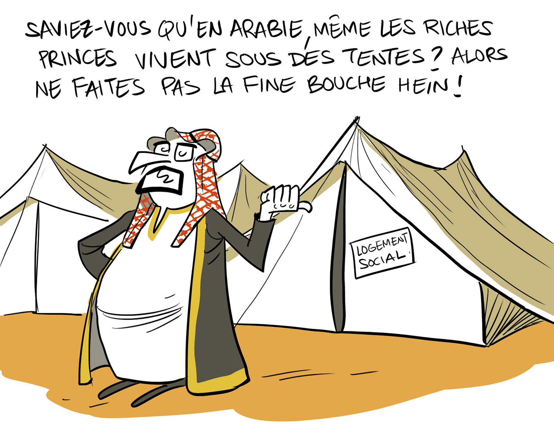 Illustration de Pov (Arabie Saoudite)